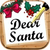 Создание письма для Деда Мороза (Санта Клауса)