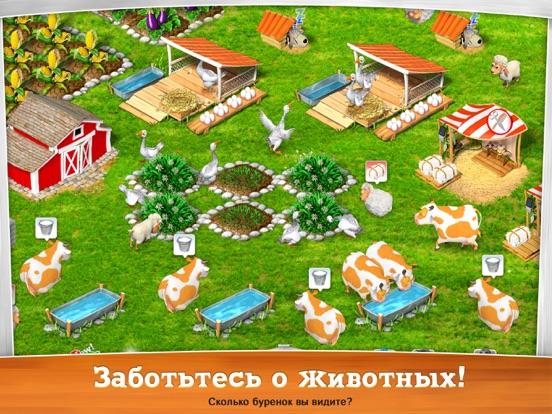Скачать Хобби Ферма Шоу HD (Полная версия)