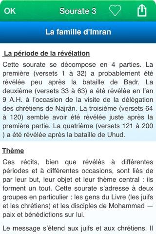 Coran Tajwid et Tafsir Audio mp3 en Français, en Arabe et en Transcription Phonétique - القران الكريم تجويد screenshot 4