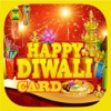 Free Diwali Wish Greeting Cards