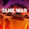TankWar2015