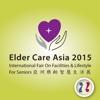 Elder Care Asia