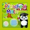 Panda Preschool Math