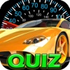 Sports Cars Quiz - World Super Exotic Cars True Or False Championship Competition