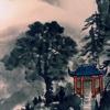Taoismus Wallpapers HD: Zitate Hintergründe mit Art Bilder