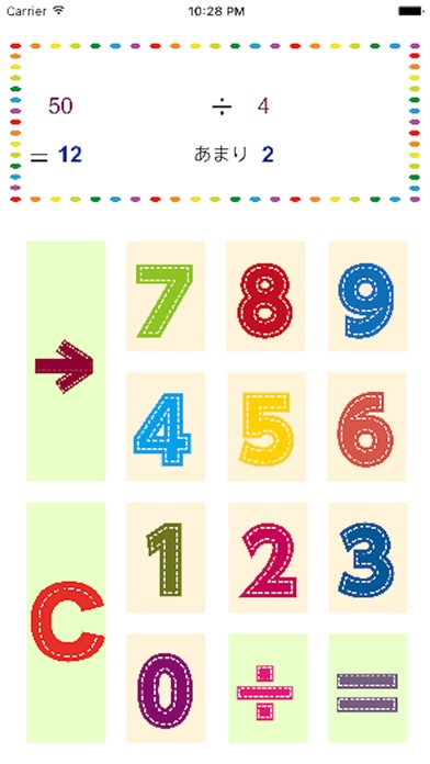 http://is4.mzstatic.com/image/thumb/Purple69/v4/91/ff/3a/91ff3a2e-2663-8551-4883-7411e22d0245/source/392x696bb.jpg