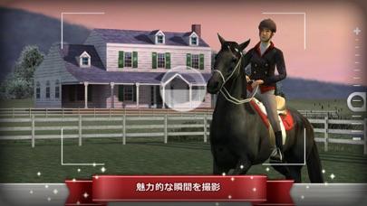 My Horseのスクリーンショット4