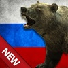 Bow Hunter Russia: Archery Game - Wild Animals Hunting in 3D
