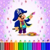 Kid Coloring Bundle Lite : Pirate