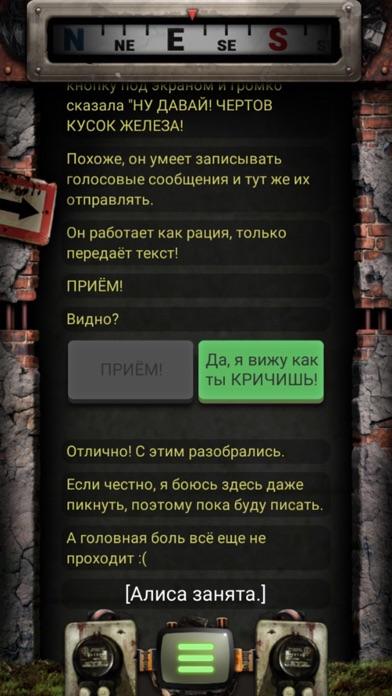 Привет, незнакомец! 2 Screenshot