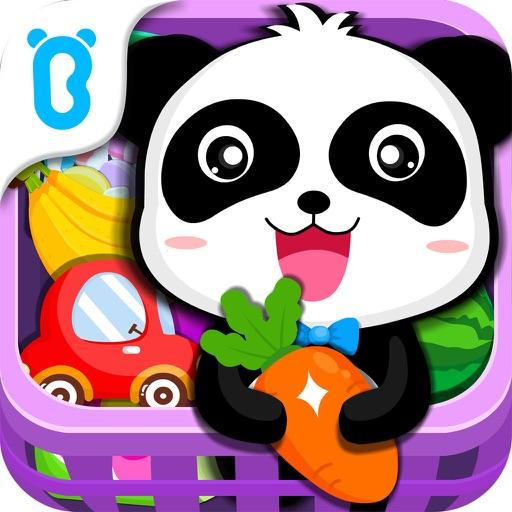 かいものだいすき-BabyBus 子ども向けお買物ごっこ遊び