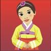 Speak Korean Travel Phrasebook Lite