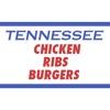 Tennessee Fried Chicken