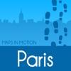 Paris on Foot : Offline Map