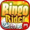 Bingo Rider-FREE Casino Speil