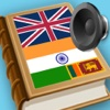 Tamil English best dictionary