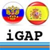 iGAP Diccionario Español- Ruso diccionario biblico online