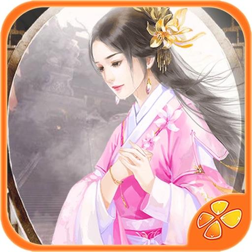 橙光手绘华丽古代女