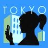 東京観光ガイド & ブックマーカー