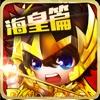 黄金五小强-十二星宫题材 纯日系战斗手游