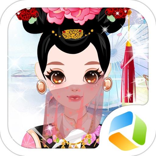 Ancient Royal Princess iOS App