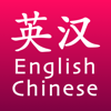 KTdict C-E (Chinese-English dictionary)