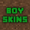 Best Boy Skins for Minecraft Pocket Edition Free