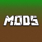 скачать приложение Mods - фото 6