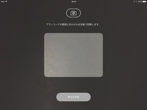 EPARKセレクトプラン 店舗向け管理アプリ screenshot 3