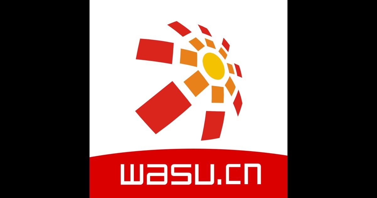 华数logo矢量图