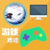 游戏攻略For江湖Q传