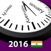 2016 Indian Calendar for Festivals and Holidays AdFree