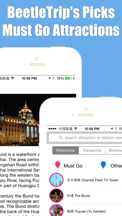 Screenshot of Shanghai travel guide and metro transit, BeetleTrip La Guida Turistica di Sciangai e Mappa Offline Premium della Città5