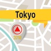 Tokyo Offline Map Navigator and Guide