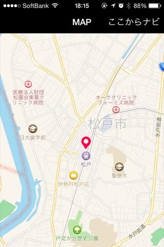 千葉・松戸キャバクラCLUB THEMIS(テミス) screenshot 2