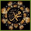 محمد رسول الله - صلى الله عليه وسلم