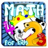 Math Game - PatrolPaw Version