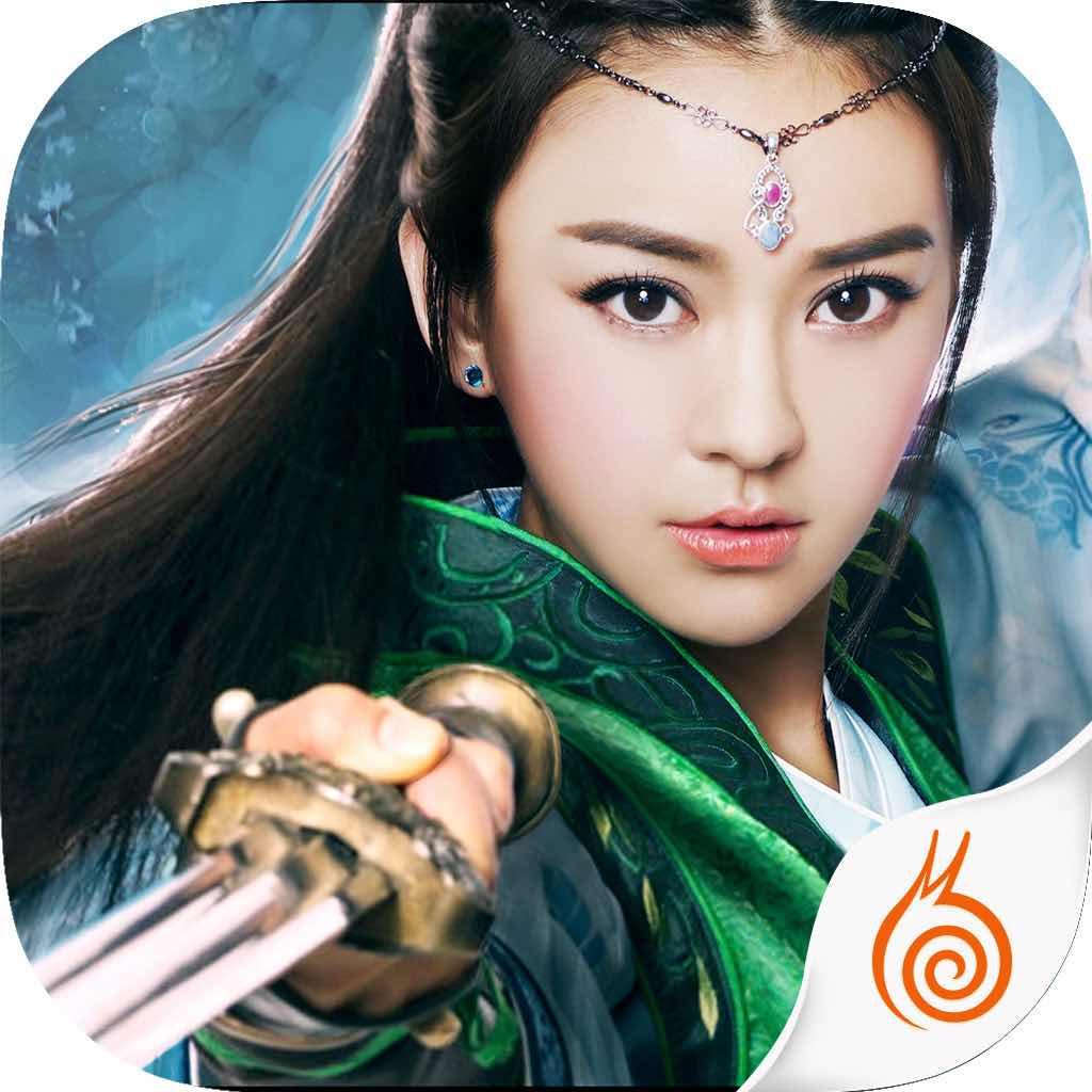 九阴(陈意涵代言)-第一国民级武侠手游