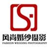 贵州婚纱摄影客户端
