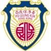 保良局方王換娣幼稚園 PLK Fong Wong Woon Tai Kindergarten