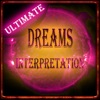 Dreams Interpretation Ultimate