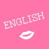 英语美丽说