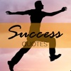 Success's Quotes