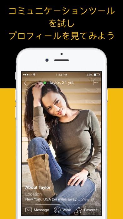 OneNightFriend – 相手が見つかるデートアプリスクリーンショット