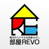 部屋レボ|横浜の素敵なお部屋探し
