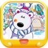 小熊儿歌知多少 早教 儿童游戏