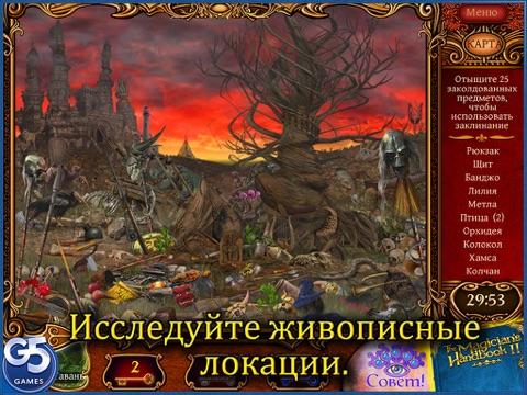 Записки Волшебника 2: Темный Лорд HD (Полная версия) для iPad