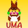 復讐馬UMAちゃん