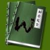 商务文档表格制作排版技巧 - 行政文秘职场高效办公日常工作必备Word version