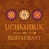 Uchkuduk Restaurant